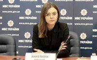 Дєєва: Ґендерна політика - ключ до безпеки України