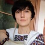 Анна Герич