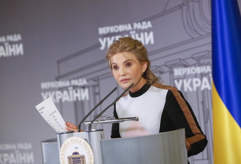 Юлія Тимошенко під час пресконференції у Верховній Раді