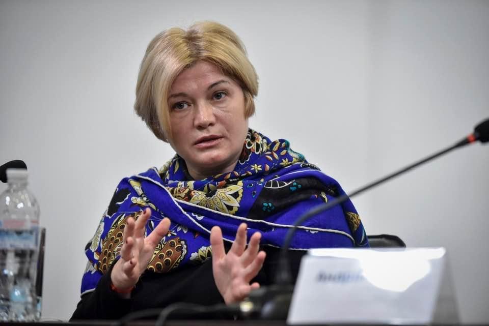 """Ірина Геращенко, фракція """"Європейська солідарність"""""""