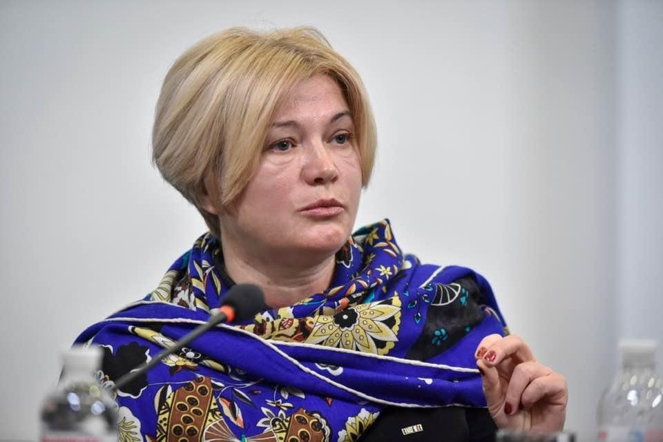 Ірина Геращенко, народна депутатка