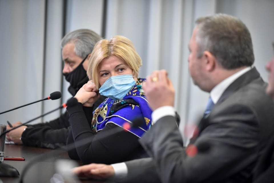 Ірина Геращенко, депутатка Верховної Ради України