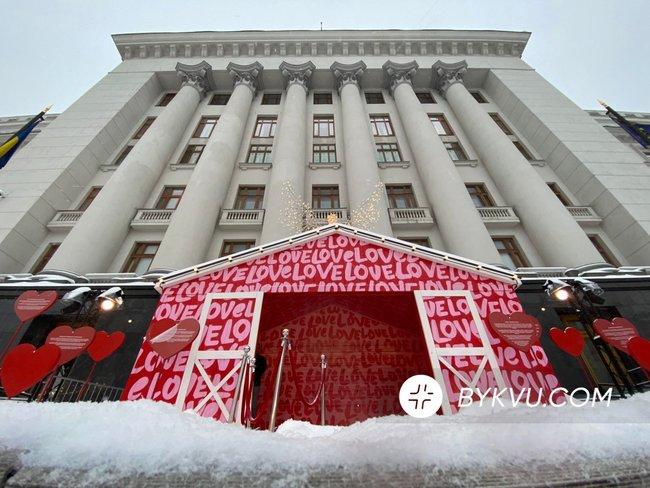 Офіс президента відкрив «будиночок кохання»