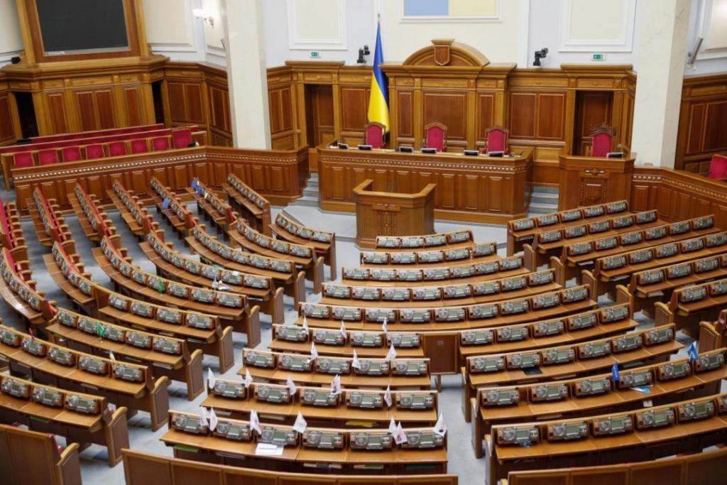 У парламенті зареєстрували ще один законопроєкт про сексизм