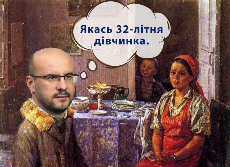 Сергій Рудик, сексист