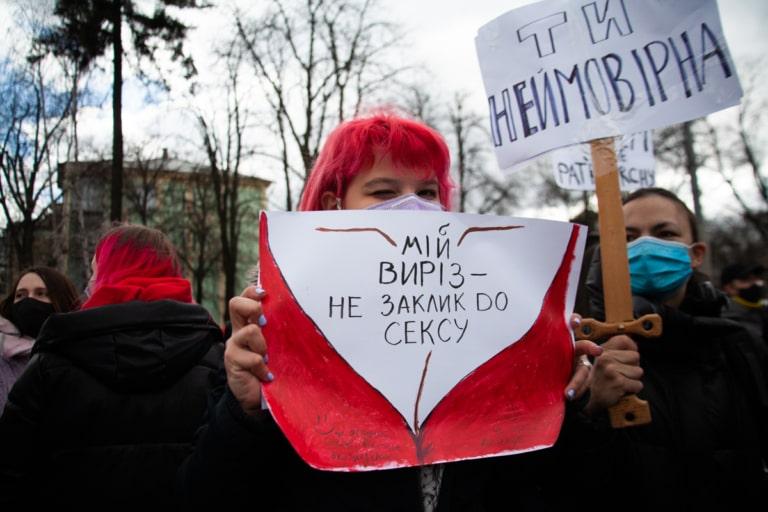 """Учасниця Маршу жінок тримає плакат із написом """"Мій виріз не заклик до сексу"""""""