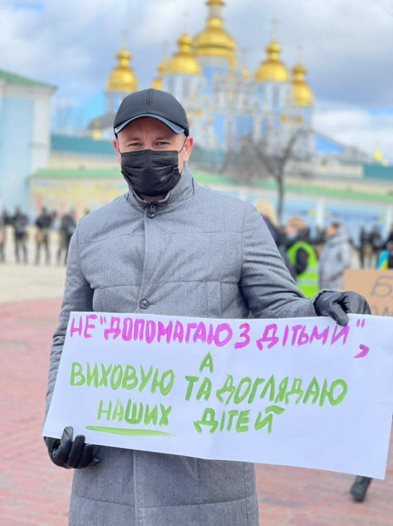 Міністр фінансів Сергій Марченко із плакатом на Марші жінок-2021