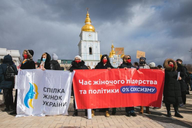 """Учасниці Маршу жінок із банером """"Час жіночого лідерства та політики без сексизму"""""""