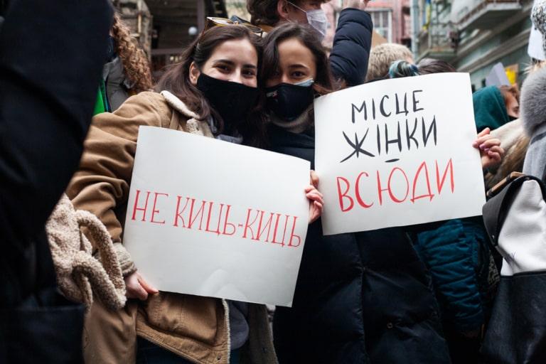 Учасниці Маршу жінок-2021