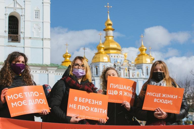 Учасниці Маршу жінок на Михайлівській площі