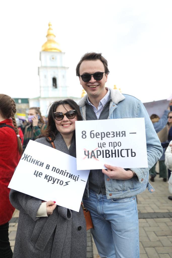 Євгенія Кулеба і політолог Микола Давидюк на Марші жінок-2021