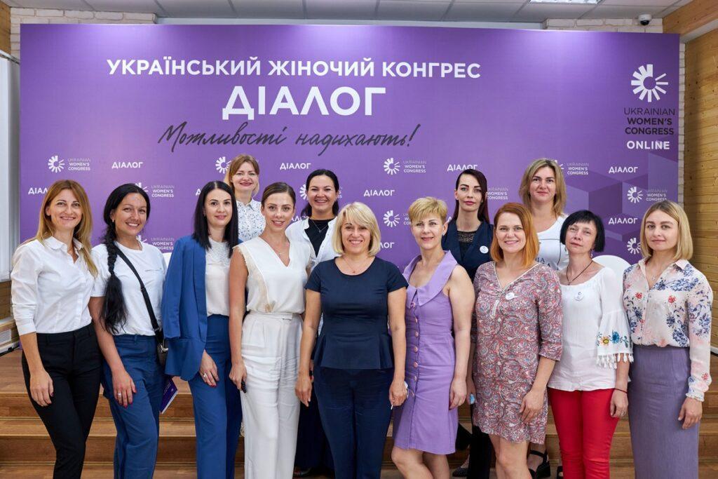 Регіональний діалог Український жіночий конгрес, Кременчук